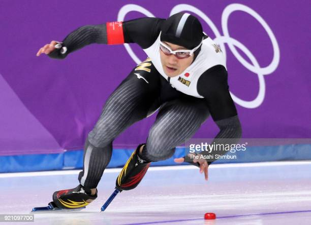 Joji Kato of Japan loses his balance while competing in the Speed Skating Men's 500m on day ten of the PyeongChang 2018 Winter Olympic Games at...