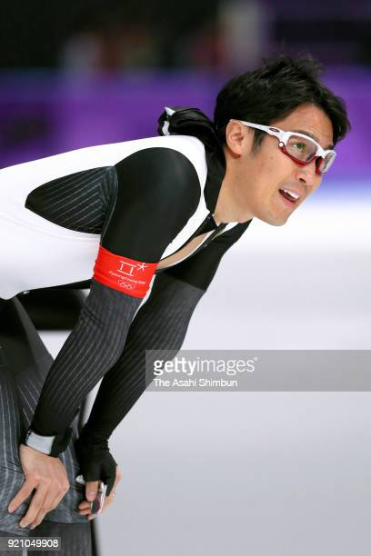 Joji Kato of Japan reacts after competing in the Speed Skating Men's 500m on day ten of the PyeongChang 2018 Winter Olympic Games at Gangneung Oval...