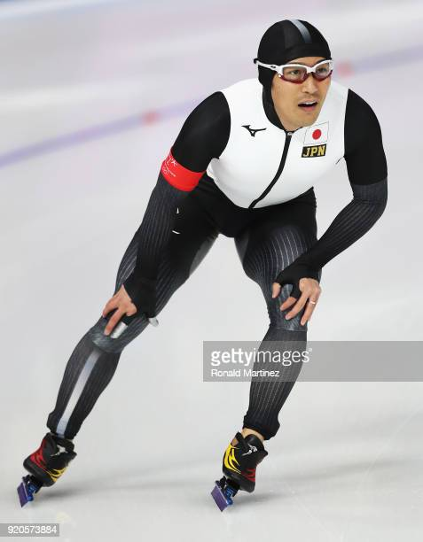 Joji Kato of Japan reacts after his race during the Men's 500m Speed Skating on day 10 of the PyeongChang 2018 Winter Olympic Games at Gangneung Oval...