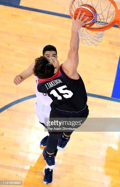 Joji Takeuchi of Japan dunks during the FIBA World Cup Asian Qualifier 2nd Round Group F match between Qatar and Japan on February 24 2019 in Doha...