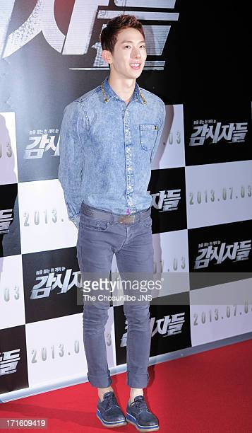 JoKwon attends the 'Cold Eyes' Red Carpet VIP Press Screening at COEX Megabox on June 25 2013 in Seoul South Korea