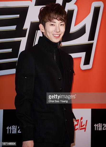 JoKwon attends the 'ToneDeaf Clinic' VIP Press Screening at Gun Dae Lotte Cinema on November 20 2012 in Seoul South Korea