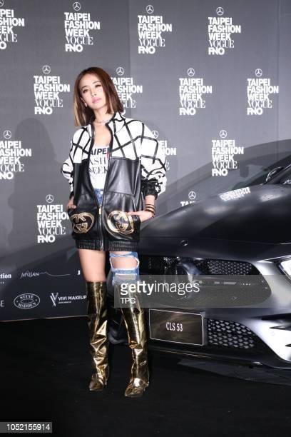 Jolin Tsai attends 2018 VOGUE Taipei fashion week on 14th October 2018 in Taipei Taiwan China