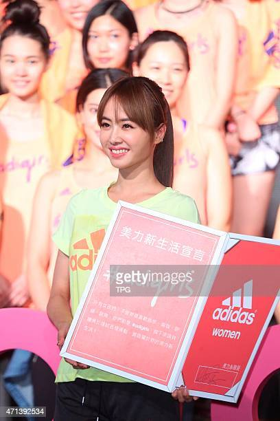 Jolin Tsai attends the Adidas promotion conference on 26th April 2015 in Taipei Taiwan China