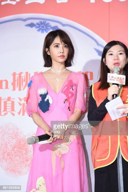 Jolin Tsai attends the charity activity to caring for old people on 12th December 2017 in Taipei Taiwan China