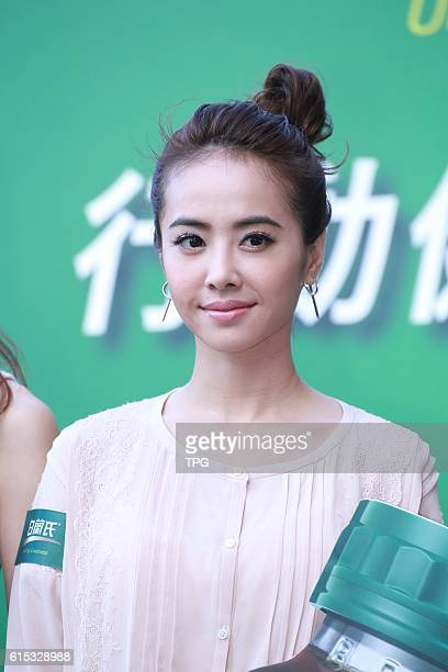 Jolin Tsai attends the opening ceremony of Brand mobile health museum on 17th October 2016 in Taipei Taiwan China