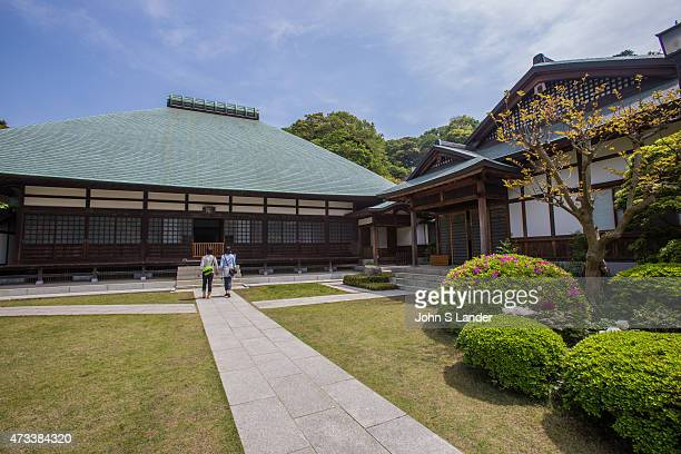 Jomyoji was founded in 1188 by priest Taiko Gyoyu with the original name Gokurakuji but soon after the Japanese Zen monastery nearby Kenchoji was...