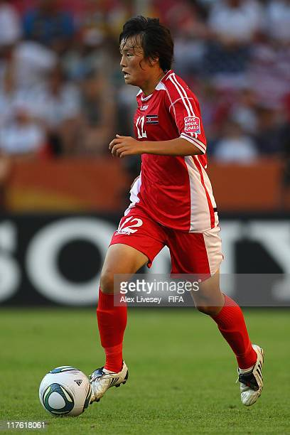 Jon Myong Hwa of Korea DPR during the FIFA Women's World Cup Group C match between USA and Korea DPR at the RudolfHarbig Stadion on June 28 2011 in...