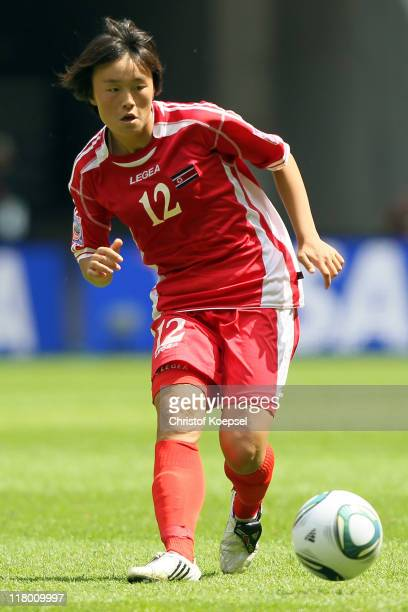Jon Myong Hwa of North Korea runs with the ball during the FIFA Women's World Cup 2011 Group C match between North Korea and Sweden at FIFA World Cup...