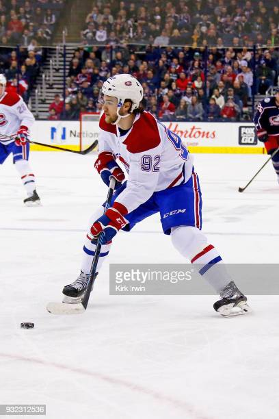 Jonathan Drouin of the Montreal Canadiens controls the puck during the game against the Columbus Blue Jackets on March 12 2018 at Nationwide Arena in...