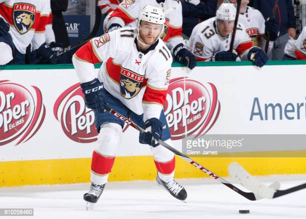 Jonathan Huberdeau of the Florida Panthers handles the puck against the Dallas Stars at the American Airlines Center on January 23 2018 in Dallas...