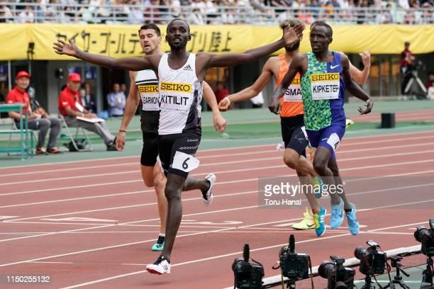 Jonathan Kitilit of Kenya reacts after winning the Men's 800m during the Seiko Golden Grand Prix at Yanmar Stadium Nagai on May 19, 2019 in Osaka,...