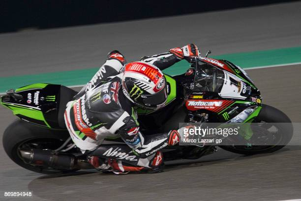 Jonathan Rea of Great Britain and KAWASAKI RACING TEAM rounds the bend during the FIM Superbike World Championship in Qatar Race 1 at Losail Circuit...