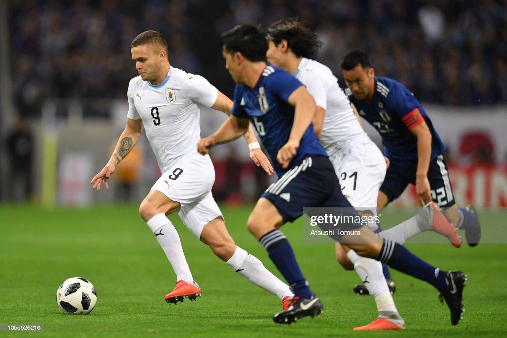 Japan v Uruguay - International Friendly : News Photo
