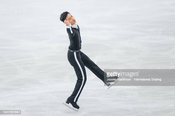Jonathan Yang of the United States competes in the Junior Men's Short Program during the ISU Junior Grand Prix of Figure Skating at Ostravar Arena on...