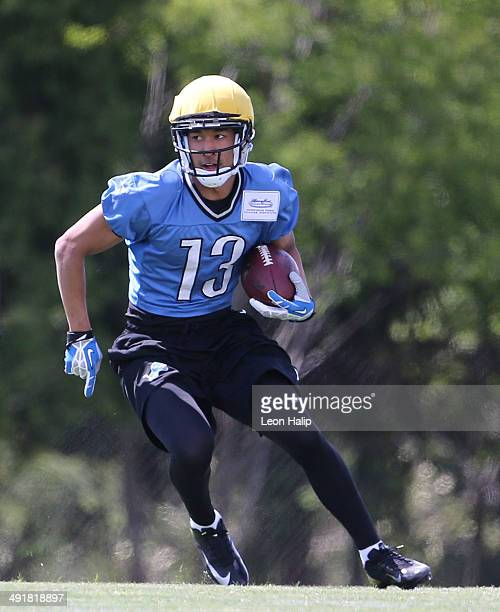 T J Jones of the Detroit Lions runs through the punt return drills during the Rookie Minicamp on May 17 2014 in Allen Park Michigan