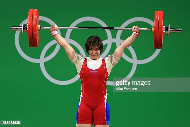 Jong Sim Rim of North Korea in action during the Weightlifting Women's 75kg Group A on Day 7 of the Rio 2016 Olympic Games at Riocentro Pavilion 2 on...