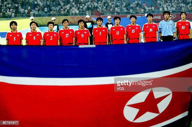 5# Jong Sun Song 8# Son Hui Kil 2# Kyong Hwa Kim 17# Yong Ae Kim 9# Un Suk Ri 3# Jong Ran Om 11# Un Gyong Ri 15# Kyong Sun Sonu 16# Hye Ok Kong 1#...