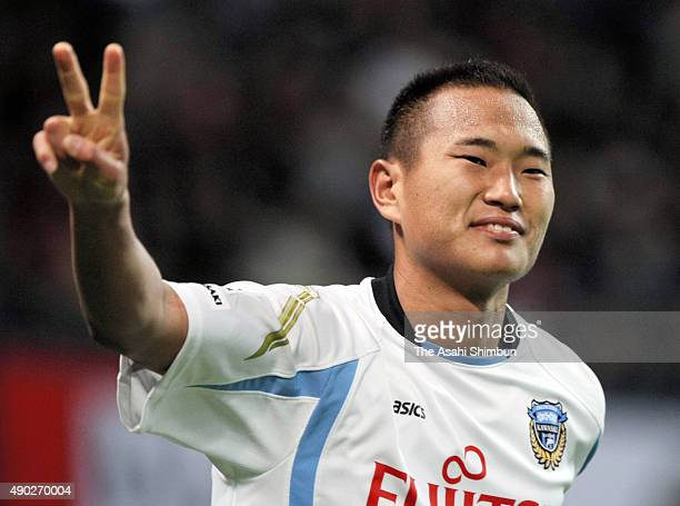 Jong TaeSe of Kawasaki Frontale celebrates scoring his team's second goal during the JLeague match between Consadole Sapporo and Kawasaki Frontale at...