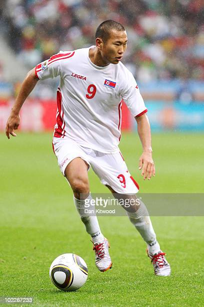 Jong Tae-Se of North Korea runs with the ball during the 2010 FIFA World Cup South Africa Group G match between Portugal and North Korea at the Green...