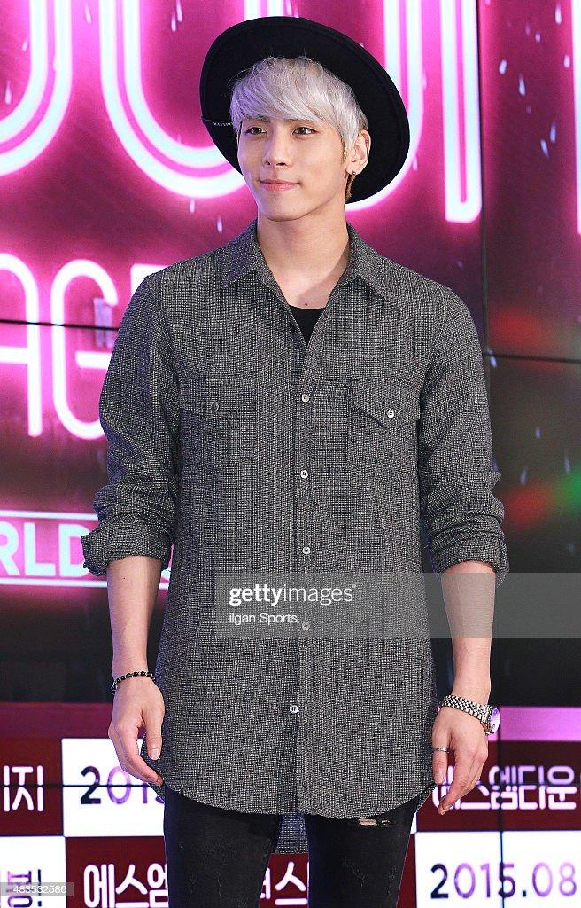 2015 SM Town Screen Show in Seoul