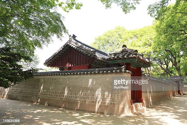 jongmyo,world heritage,seoul,south korea - runphoto ストックフォトと画像