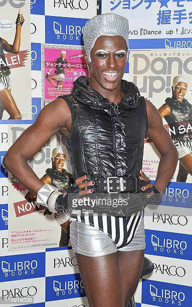 Jonte Moaning during the launch of his DVD Book 'Dance Up' at Libro Shibuya Store on May 29 2011 in Tokyo Japan