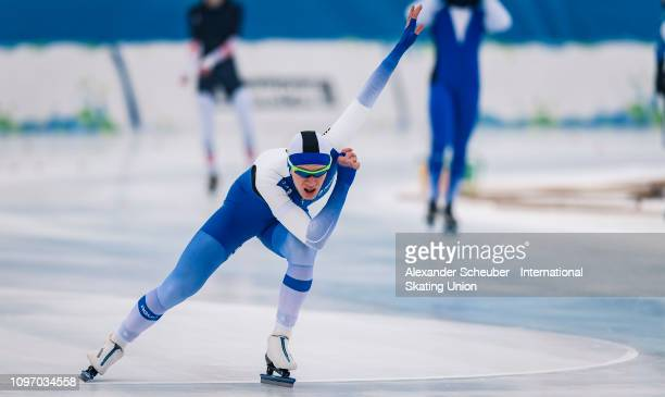 Joona Suomalainen of Finland competes in the Mens 500m sprint race during the ISU Junior World Cup Speed Skating Final Day 2 on February 9 2019 in...