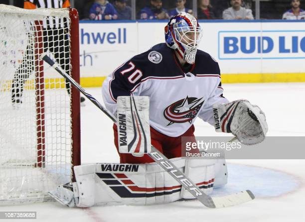 Joonas Korpisalo of the Columbus Blue Jackets skates against the New York Rangers at Madison Square Garden on December 27 2018 in New York City The...