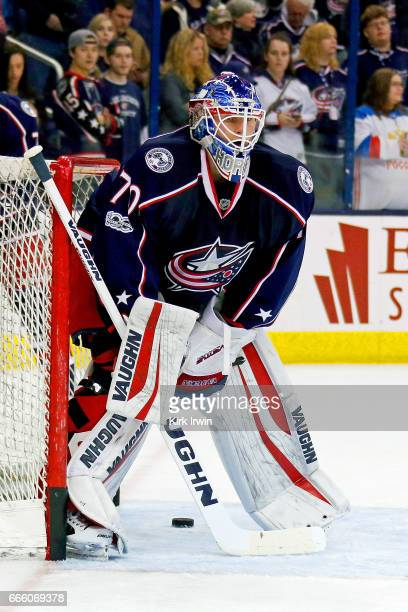 Joonas Korpisalo of the Columbus Blue Jackets warms up prior to the start of the game against the Winnipeg Jets on April 6 2017 at Nationwide Arena...