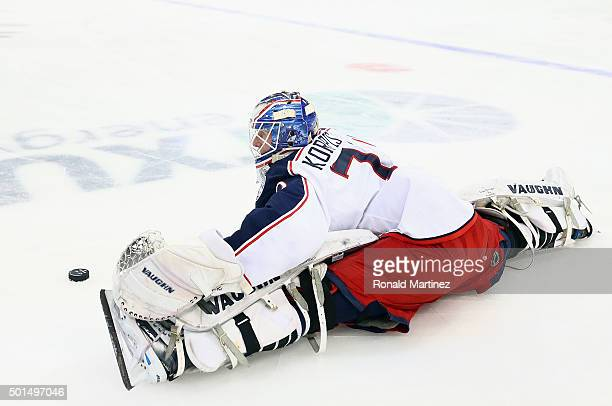 Joonas Korpisalo of the Columbus Blue Jackets warmups prior to a game against the Dallas Stars at American Airlines Center on December 15 2015 in...