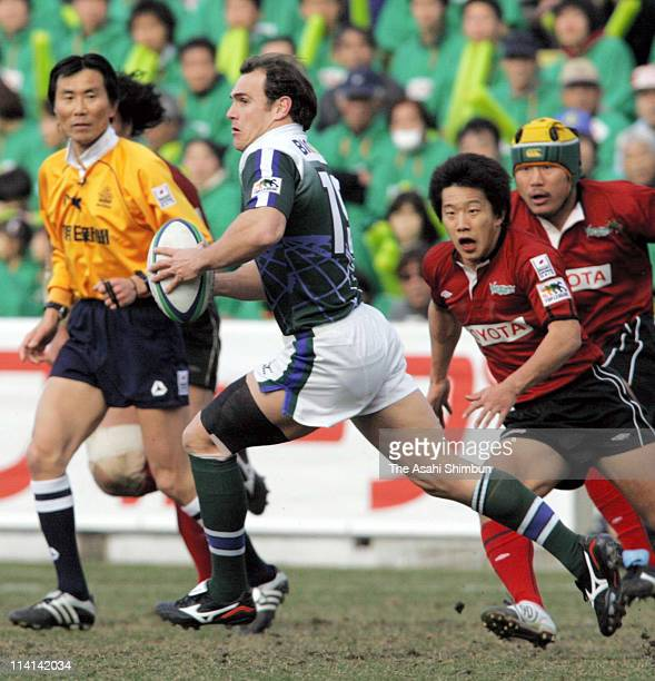 Joost Van der Westhuizen of NEC Green Rockets runs with the ball during the 42nd All Japan Rugby Championship final match between NEC Green Rockets...