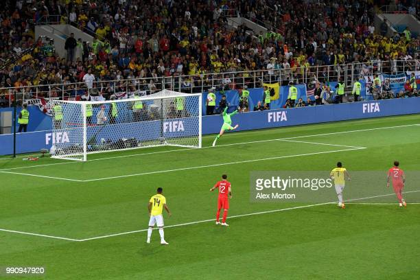 Jordan Pickford of England makes a save during the 2018 FIFA World Cup Russia Round of 16 match between Colombia and England at Spartak Stadium on...