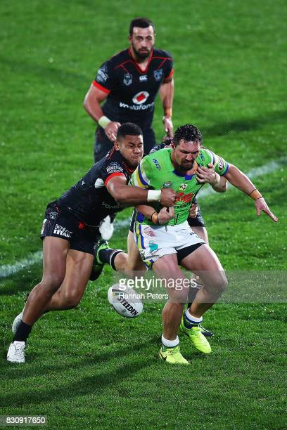 Jordan Rapana of the Raiders drops the ball during the round 23 NRL match between the New Zealand Warriors and the Canberra Raiders at Mt Smart...