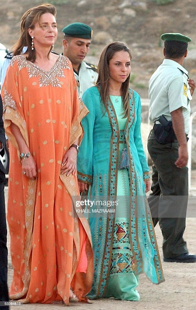 Queen Noor Of Jordan Daughter
