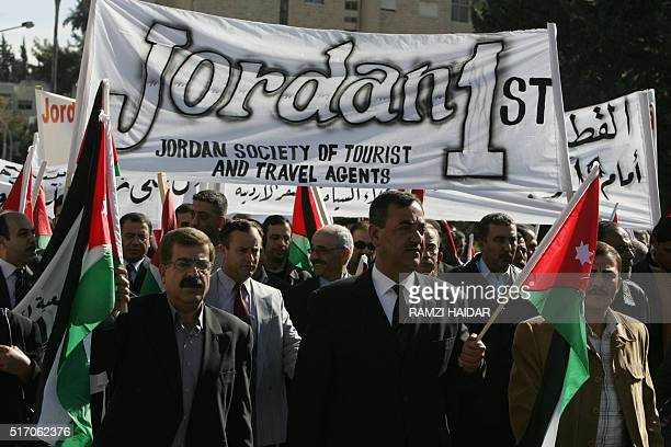 Jordanians demonstrate to condemn the triple suicide bombings against Jordanian hotels in Amman 12 November 2005 Jordan said Saturday that the group...