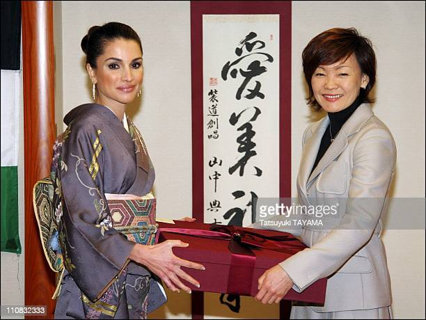 Jordan'S HM Queen Rania And HRH Princess Iman In Tokyo Japan On December 22 2006 Jordan's HM Queen Rania dressed in kimono hands a gift to Japan's...