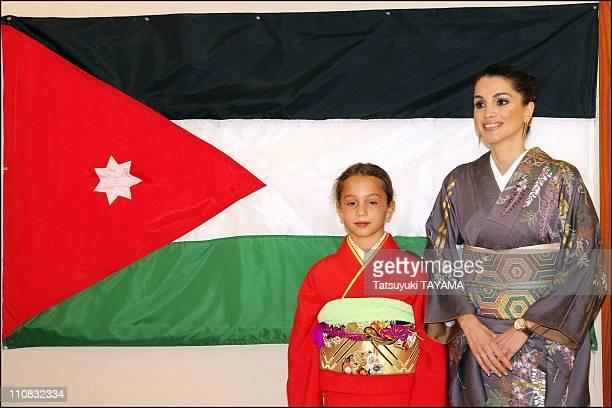 Jordan'S HM Queen Rania And HRH Princess Iman In Tokyo Japan On December 22 2006 Jordan's HM Queen Rania and HRH Princess Iman dressed in kimono pose...
