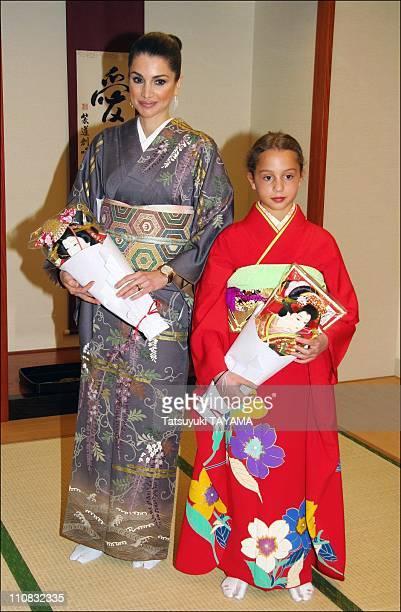 Jordan'S HM Queen Rania And HRH Princess Iman In Tokyo Japan On December 22 2006 Jordan's HM Queen Rania and HRH Princess Iman dressed in kimono hold...