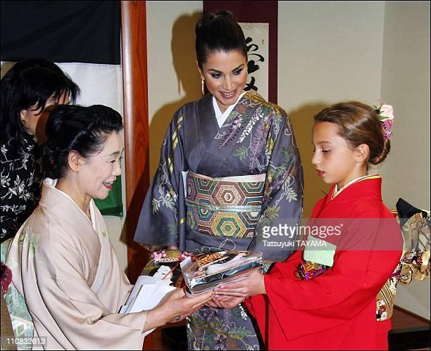 Jordan'S HM Queen Rania And HRH Princess Iman In Tokyo Japan On December 22 2006 Jordan's Princess Iman dressed in kimono receives hagoitas from a...