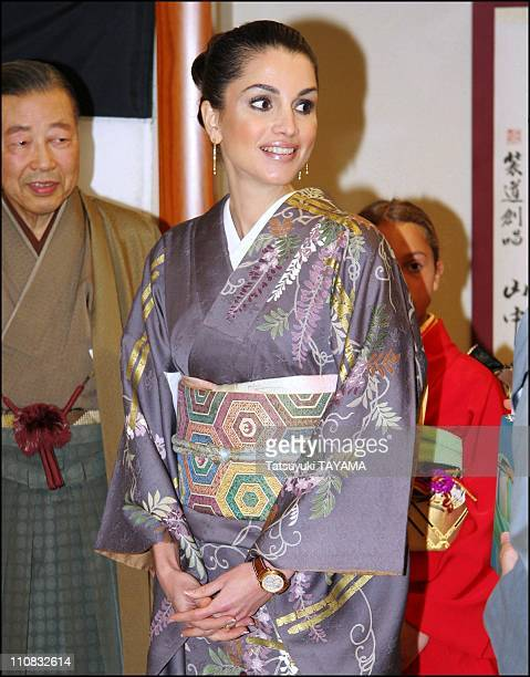 Jordan'S HM Queen Rania And HRH Princess Iman In Tokyo Japan On December 22 2006 Jordan's HM Queen Rania dressed in kimono smiles as she visits Sodo...