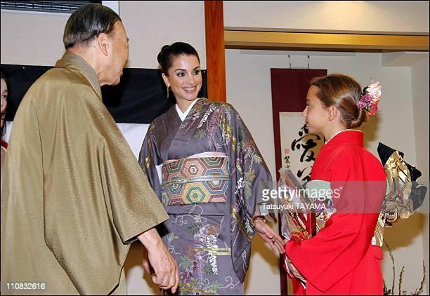 Jordan'S HM Queen Rania And HRH Princess Iman In Tokyo Japan On December 22 2006 Jordan's HM Queen Rania and HRH Princess Iman dressed in kimono chat...