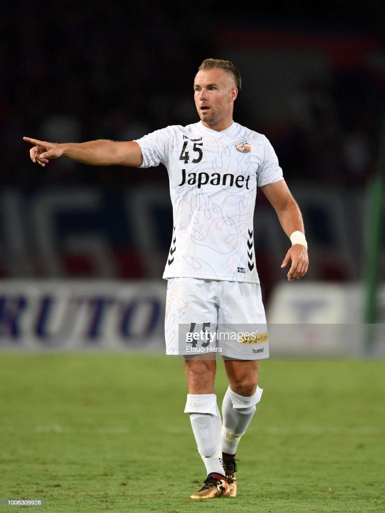 FC Tokyo v V-Varen Nagasaki - J.League J1 : News Photo