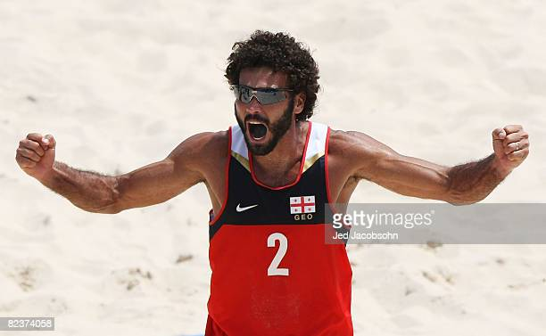 Jorge Terceiro of Georgia reacts after he and partner Renato Gomes defeat Clemens Doppler and Peter Gartmayer of Austria in the beach volleyball...