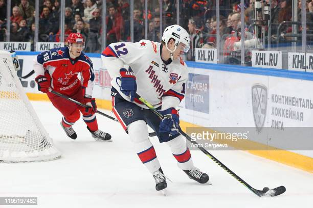 Jori Lehtera of the SKA Saint Petersburg plays the puck against Pavel Karnaukhov of the CSKA at the Arena CSKA Moscow on January 21, 2020 in Moscow,...