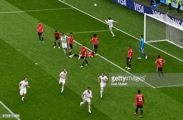 Jose Gimenez of Uruguay celebrates scoring his team's first goal during the 2018 FIFA World Cup Russia group A match between Egypt and Uruguay at...