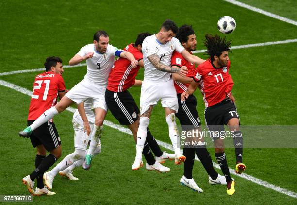 Jose Gimenez of Uruguay scores his team's first goal during the 2018 FIFA World Cup Russia group A match between Egypt and Uruguay at Ekaterinburg...