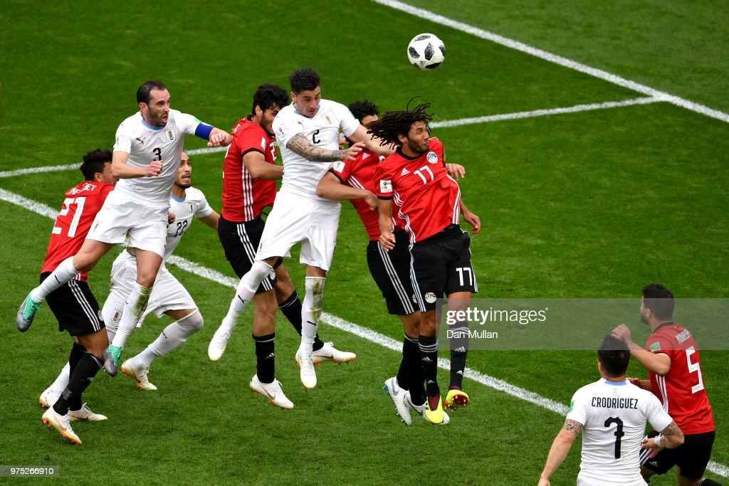 Egypt v Uruguay: Group A - 2018 FIFA World Cup Russia : News Photo