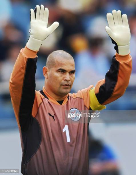 Jose Luis Chilavert of Paraguay gestures 15 June 2002 at the Jeju World Cup Stadium in Jeju during second round playoff action between Germany and...