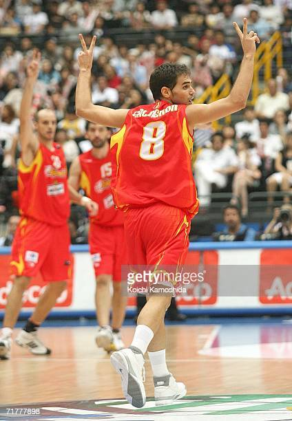 Jose Manuel Calderon of Spain celebrates after the game against Greece during the 2006 FIBA World Championship Final Round on September 3 2006 at the...